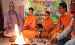 Bihar Results : નીતીશ મુક્ત સરકાર માટે ચિરાગ પાસવાનની પાર્ટીએ શરૂ કર્યો યજ્ઞ