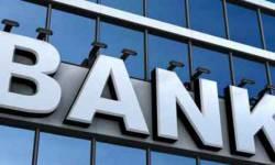 મહામારીને કારણે બેંકોને રૂ.12 લાખ કરોડના નુકશાનનો અંદાજ