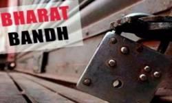 ભારત બંધના એલાનને ગુજરાતે ઝાકારો આપ્યો ,મળ્યો  મિશ્ર પ્રતિસાદ : ફક્ત સરકાર નહીં વિપક્ષો માટે પણ અગ્નિપરીક્ષાની ઘડી