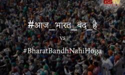 ભારત બંધને લઈને બાખડ્યા ટ્વીટર યુઝર્સ : #आज_भारत_बंद_है અને #BharatBandhNahiHoga વચ્ચે ઘમાસાણ