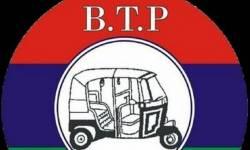 નર્મદામાં પંચાયતો ચુંટણીનો ધમધમાટ : BTPનાં ગઠબંધન બાદ ભાજપ-કોંગ્રેસની સીધી ટક્કર