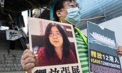 કોરોનાને લઇ લોકોને ભડકાવવાના આરોપસર ચીનમાં મહિલા પત્રકારને 4 વર્ષની સજા
