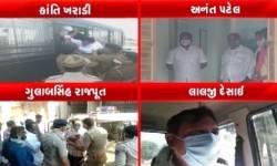 ભારત બંધ : ગુજરાતમાં કોંગ્રેસનો આક્રમક વિરોધ, પરેશ ધાનાણી સહિત દિગ્ગજ નેતાઓની કરાઇ અટકાયત