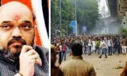 'દિલ્હીનાં તોફાનો અમિત શાહે કરાવ્યાં હતાં',  ડાબેરી માર્ક્સવાદી પક્ષે રજૂ કર્યો ફેક્ટ ફાઇન્ડિંગ રિપોર્ટ