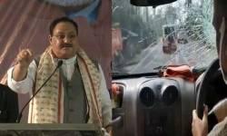 પ.બંગાળ : BJP અધ્યક્ષ JP Nadda ના કાફલા પર પથ્થરમારો, કૈલાશ વિજયવર્ગીયની ગાડીનો કાચ તૂટ્યો