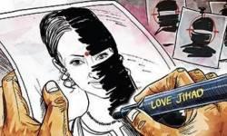 લવ જેહાદનો કાયદો ઝડપી લાવો : ગાંધીધામથી લઈ કચ્છ-ગુજરાતમાં વધ્યા છે વિધર્મી કારનામાઓ.!
