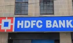 RBIએ  HDFC  બેંકને  10 લાખ રૂપિયાનો દંડ ફટકાર્યો