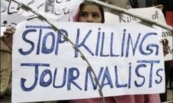 પત્રકારો માટે પાકિસ્તાન સુરક્ષિત નથી : 1990 થી 2020 ની સાલ સુધીમાં 138 પત્રકારોની હત્યા : ઇન્ટરનેશનલ ફેડરેશન ઓફ જર્નાલિસ્ટ
