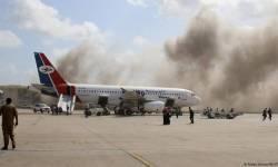 યમન એરપોર્ટ પર ભયાનક વિસ્ફોટ, 22 ના મોત, 50 ઘાયલ