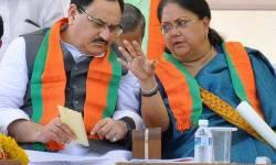 રાજસ્થાનના રાજકારણમાં ખળભળાટ, BJP એ આ દિગ્ગજ નેતા સિવાય બધાને દિલ્હી બોલાવ્યા