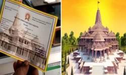 શું રામ મંદિર માટે ફાળો નહીં આપનારા ઉમેદવારોને ભાજપ ટિકિટ નહીં આપે?