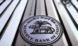 RBIએ વધુ એક બેંકનું લાઇસન્સ રદ કર્યુ, ઉપાડ પર મૂક્યા અંકુશો