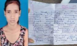 પંચમમહાલ કોપરેજ ગામે પ્રેમીએ અનેકવાર શરીર સુખ માણી છોડી દઈ અને મોબાઈલ નંબર પણ બ્લોક કરી દેતા યુવતીએ આપઘાત કર્યો