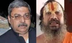 TMC સાંસદનું માથુ કાપી લાવનારને મહંત રામદાસે 5 કરોડનું ઈનામ જાહેર કર્યું