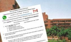 WHATSAPPના માધ્યમથી ગુજરાતમાં લેવાશે ધોરણ 3 થી 12ની ઓનલાઈન પરીક્ષા