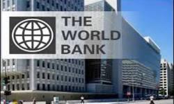 ભારતીય ઇકોનોમીમાં ૨૦૨૦-૨૧માં ૯.૬ ટકાનો ઘટાડો થવાનું અનુમાન : WORLD BANK