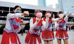 જપાનમાં ચિયર લીડર્સ કોરોના રોગચાળાનું દુખ ભુલાવવામાં મદદ કરે છે