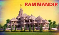 રામ મંદિર માટે દેશભરમાં લેવાઈ રહેલો ફાળો, જાણો કેવી રીતે અને ક્યાં સુધી આપી શકીએ? મંદિર ક્યાં સુધીમાં બનીને તૈયાર થશે?