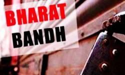 જીએસટીના વિરોધમાં આજે વેપારીઓનું ભારત બંધ : 8 કરોડ વેપારીઓનો ટેકો