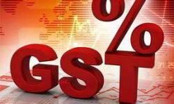 કેન્દ્ર સરકાર અને વેપારીઓની બેઠક નિષ્ફળ : GSTના વિરોધમાં 26મીએ ભારત બંધ