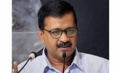 દિલ્હીના મુખ્યમંત્રી અરવિંદ કેજરીવાલ કાલે સુરતમાં : વરાછામાં રોડ-શો