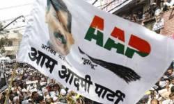Gujarat Election 2021 Results : સૌરાષ્ટ્રના પાટીદારોના ગઢમાં આ તાલુકા પંચાયતમાં AAP-અપક્ષ કિંગ મેકર, જાણો કેટલી બેઠકો મળી?