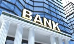 કરો જલ્સા! બેંકોએ 9 મહિનામાં 1.15 લાખ કરોડની લોન માંડવાળ કરી દીધી