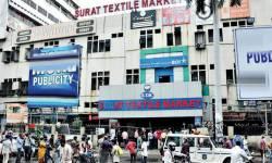 BIG NEWS : સુરતમાં શનિ-રવિ શહેરની તમામ ટેક્સ્ટાઇલ માર્કેટો રહેશે બંધ