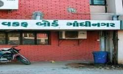 બલેશ્વર દરગાહની જમીનની તપાસ ગુજરાત રાજ્ય વકફ બોર્ડ દ્વારા સુરત રેન્જ આઈ.જી રાજકુમાર પાંડિયનને સોંપાઈ