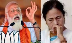 PM મોદીએ જણાવ્યો TMCનો અર્થ, કહ્યું- 'ટ્રાન્સફર માય કમિશન'