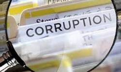 ગુજરાતનું વિઝીલન્સ કમિશન માત્ર ભલામણ કરી શકે છે, ભ્રષ્ટાચારીને સજા કરાવી શકતું નથી..