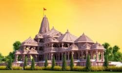અયોધ્યામાં બની રહેલા રામ મંદિર માટે ભંડોળમાં મળેલા 15,000 ચેક બાઉન્સ થયાં