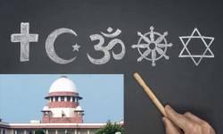 18 વર્ષની વ્યકિતને ધર્મ પસંદ કરવાની આઝાદી : સુપ્રિમ કોર્ટ