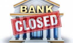 આગામી 20 દિવસમાં સાત દિવસ બેંકોનું કામ બંધ રહેશે, જુઓ બેંક હોલિડેનું સંપૂર્ણ લિસ્ટ