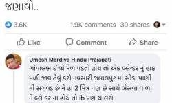 AAP vs BJP  : આપ પ્રમુખ ગોપાલ ઇટાલીયાએ C.R પાટીલને માજી બુટલેગર કહ્યા, ઈટાલીયા સામે સુરતના 7 પોલીસ સ્ટેશનમાં ફરિયાદ