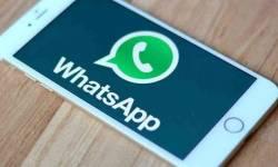 મોદી સરકાર વિરૂદ્ધ હાઈકોર્ટ પહોંચ્યું WhatsApp, સોશિયલ મીડિયા ગાઈડલાઈનને કરી ચેલેન્જ