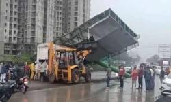તૌકતે વાવાઝોડાના કારણે ગુજરાત-દીવને 7500 કરોડનુ નુકસાન, કુલ નુકસાનનો આંકડો 15000 કરોડ