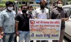 સુરત અખિલ ભારત હિંદુ મહાસભાએ ગાયને રાષ્ટ્રમાતા જાહેર કરવાની માગ સાથે ક્લેક્ટરને આવેદનપત્ર આપ્યું : આંદોલનની ચીમકી