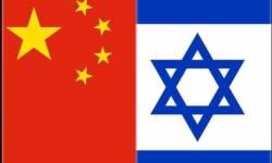 ઇઝરાયલે ચીન પર લગાવ્યો ગંભીર આરોપ, જાણો તાજેતરના વિવાદમાં 'યહૂદીઓ'ને લઇને શું-શું બોલી ગયું ચીની મીડિયા