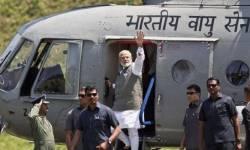 PM MODI પહોચ્યા ભાવનગર,ટૂંક સમયમાં શરૂ કરશે વાવાઝોડાથી અસરગ્રસ્ત વિસ્તારોનું હવાઈ નિરિક્ષણ