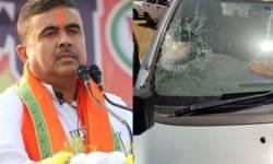 નંદીગ્રામના પરિણામથી તૃણમુલના કાર્યકરો ગુસ્સે ભરાયા, સુવેન્દુ અધિકારીની ગાડી પર કર્યો હુમલો