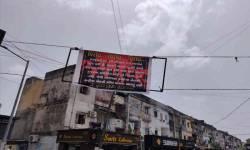 સુરતના રામનગર વિસ્તારમાં ભાજપ વિરોધી બેનર લાગ્યા : મેયરના ઝોનમાં સતત ભાજપનો વિરોધ થતા રાજકારણ ગરમાયું