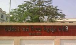 ગુજરાતના વહીવટી તંત્રમાં ફેરફાર થવાના એંધાણ : 10 સચિવોની બદલી, IASને પોસ્ટિંગ અપાશે