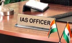 પ્રજા રામ ભરોસે! કેટલાક IAS અધિકારીઓ સાંજે 7 પછી મોબાઈલ સ્વિચ ઓફ કરી દે છે