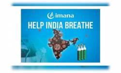 ભારતને મદદ કરવાના નામે ભેગા કરેલા ફંડનો ઇસ્લામિક કટ્ટરપંથીઓએ વહીવટ કરી નાખ્યો ,આતંકવાદીઓને 158 કરોડ આપ્યા !!