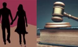 લવ જેહાદ : ધર્મ સ્વાતંત્ર્ય અધિનિયમ કાયદા હેઠળ રાજ્યનો પહેલો ગુનો વડોદરામાં દાખલ થયો