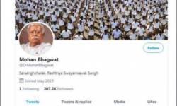 વેંકૈયા નાયડુના ટ્વિટર બાદ હવે RSSના દિગ્ગજ નેતાઓના એકાઉન્ટ પરથી 'બ્લુ ટિક' હટાવાઇ