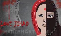 ગુજરાતમાં અમલમાં મૂકાશે 'ગુજરાત ધર્મ સ્વાતંત્ર્ય અધિનિયમ-ર૦૦૩' : લવ જેહાદ કરનારા ભેરવાશે !!
