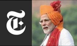 ટુકડે ટુકડે ગેંગ – સુયુડો સેકયુલરો માટે ખાસ જોબ ઓફર !! ન્યુયોર્ક ટાઈમ્સને ભારતમાં એવો પત્રકાર જોઈએ છે જે મોદી-હિન્દુઓ વિરોધી હોય