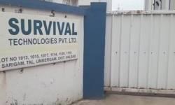 સરીગામ GIDCમાં સર્વાઈવલ કંપનીમાં બ્લાસ્ટ, કંપનીને ક્લોઝર નોટિસ અપાઈ